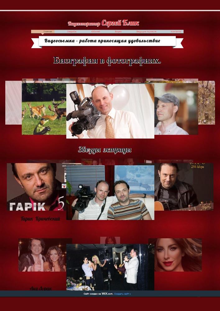 Студия Видеонова
